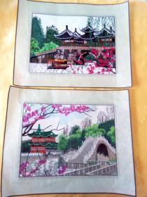 徽州刺绣  (  风景   实物成品)   2幅