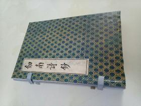 民国白纸《剑南诗钞》上海扫叶山房一函六册全套无缺,好品相,