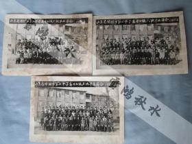 潍坊市第二中学高二十七级一、五、六班毕业留念——1987.6——三张合售