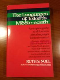 托尔金中土语言The Languages of Tolkien's Middle-Earth: A Complete Guide to All Fourteen of the Languages Tolkien Invented