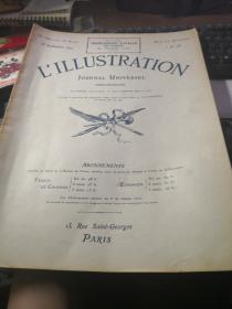 一战时期法国著名画报,周刊性质,《LILLUSTRATION》(译为插图),1917年9月15日的 总3889期,内有一张跨页的名画  西蒙 达辛的《一个幸福的家庭》