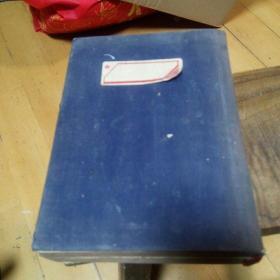 毛泽东选集第一,二卷合本。蓝色布面