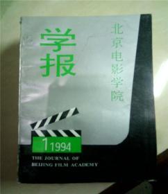 ��浜��靛奖瀛��㈠����1994骞寸��1�� �荤��20��