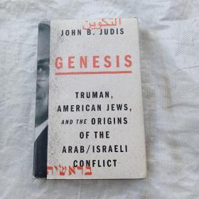 JOHN B.JUDIS GENESIS TRUMAN,AMERICAN JEWS,AND THE ORIGINS OF THE ARAB/ISRAELI CONFLICT 16开精装