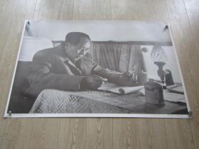 一开宣传画: 毛泽东在飞机上工作