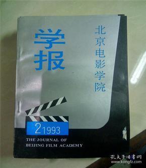 ��浜��靛奖瀛��㈠����1993骞寸��2�� �荤��19��