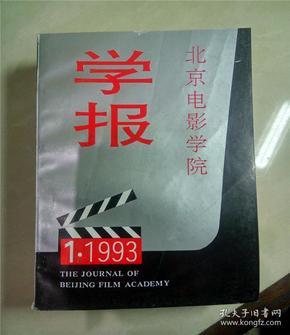 ��浜��靛奖瀛��㈠����1993骞寸��1�� �荤��18��