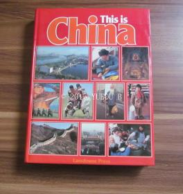 This is China (精装)