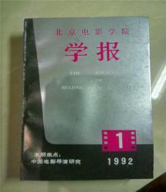 ��浜��靛奖瀛��㈠����1992骞寸��1�� �荤��16��