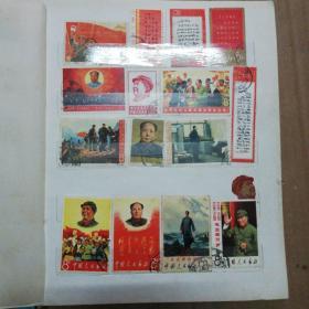 邮册一本(内页有邮票)仔细看图共计50张