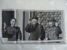 毛主席第七次检阅文化革命大军