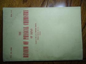 THE REVIEW OF PHYSICAL CHEMISTRY OF JAPAN[1962.01 VOL.32]