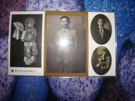 梅兰芳先生写真照片   彩色粘贴   20 cm x12cm
