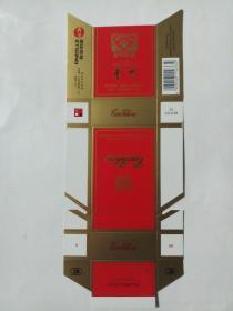 曹州烟标(卡标十一种  )(颐中烟草集团山东菏泽卷烟厂)   未发行标