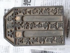 河北省建屏县黄安村【天顺成】商号章极其罕见