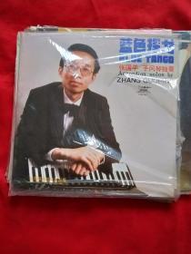 黑胶木唱片《蓝色探戈》品如图