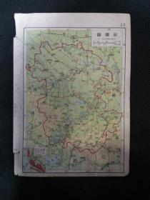 民国地图册散页:浙江省、安徽省( 杭州市西湖名胜、芜湖街市)