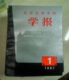 ��浜��靛奖瀛��㈠����1987骞寸��1�� �荤��6��