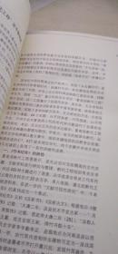 庞中华硬笔书法描摹字极