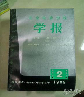 ��浜��靛奖瀛��㈠����1988骞寸��2�� �荤��9��