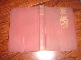 日本原版)学生英和辞典(大32开精装本,85品,昭和十三年版,书中多图,有地图)