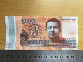柬埔寨  100 瑞尔 纸币 100 KHR  2014