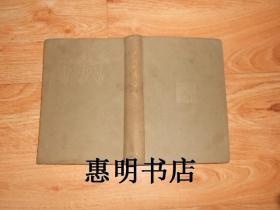 日记本:当用日记(昭和十年)[32开布面精装]