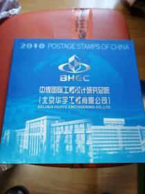 中国邮票 2010年册带光盘