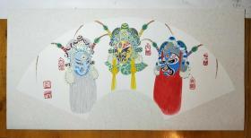 〔京剧脸谱 扇面卡纸形式〕《狮驼岭》之  青狮、白象、大鹏