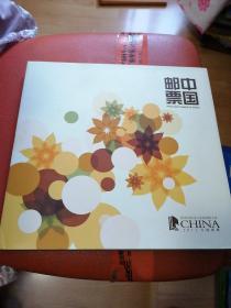 中国邮票 2011票册含光盘