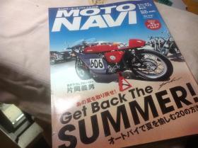 HAVI 日本原版摩托车杂志 2007.8