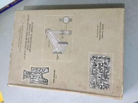 ANCIENT CHINESE BRONZES AND SOUTHEST ASIAN METAL AND OTHER ARCHAEOLOGICAL ARTIFACTS