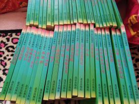 世界少年文学精选 (全套54册)现存48册合售 缺6本