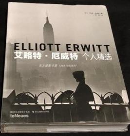 艾略特·厄威特:個人精選 Elliott Erwitt 中文版,