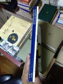 日文原版  钱币拍卖图录 三册合售   详见图