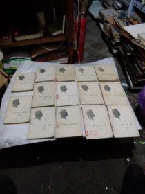 鲁迅全集(单行本) 13本合售,(12本一版一印)中国史略,一版3印。书目见描述