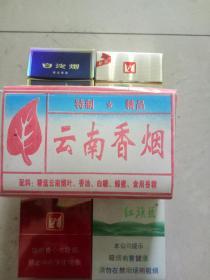 云南香烟丝
