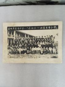 盐城市秦南中学八六届毕业照 八十年代照片