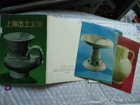 明信片 南京博物院藏青铜器 10张全