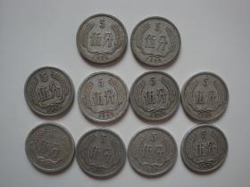 浜���纭�甯�1956骞�10��.