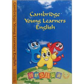 CD-R+磁带剑桥少儿英语(第1级STARTERS)(套装)