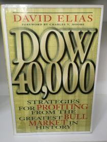 道指40000点:有史以来最伟大牛市的赚钱策略 Dow 40000 :Strategies for Profiting from the Greatest Bull Market in History by David Elias (投资金融)英文原版书