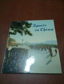 中国体育(英文版)文革画册