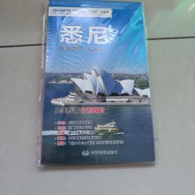 出国游城市系列:悉尼旅游地图(中英文对照 折叠便携 赠旅行手账)
