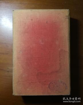 鲁迅全集(第三卷/布面精装/民国版)(鲁迅先生纪念委员会出版)
