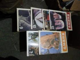 杂志: 我们爱科学1986年(7-12)6本合售