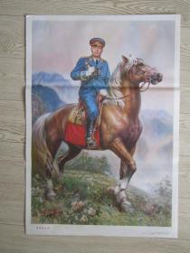二开年画:聂荣臻元帅
