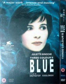 蓝(特别版)(欧洲电影诗人基耶斯洛夫斯基经典名作,简装DVD一张,品相十品全新,原塑封未拆)