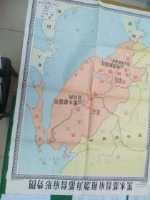 黑水都督府和渤海都督府形势图(中学历史教学参考挂图)
