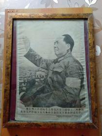 文革丝织品:我们伟大的领袖毛主席在天安门城楼上,向参加庆祝无产阶级文化大革命大会的百万群众招手(27X40公分 中国杭州东方红丝织厂)镜框赠送